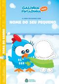 Capa do livro personalizado da Galinha Pintadinha em a Hora do Banho