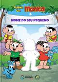 Capa do livro personalizado da Turma da Mônica em Uma Aventura no Limoeiro