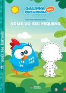 Capa do livro personalizado Galinha Pintadinha - Hora dos Sentidos