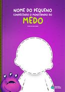 Capa do livro personalizado do Monstrinho do Medo