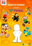 Capa do livro personalizado do Turma da Mônica - Conhecendo a Turma da Mônica